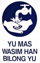 PNG-Washim-Han